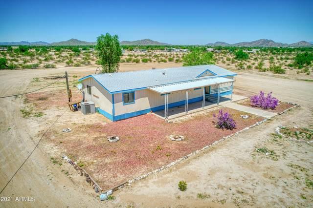 4754 N Hidden Valley Road, Maricopa, AZ 85139 (#6274989) :: AZ Power Team
