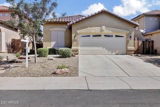 18026 W Carol Avenue, Waddell, AZ 85355 (MLS #6275096) :: Justin Brown | Venture Real Estate and Investment LLC