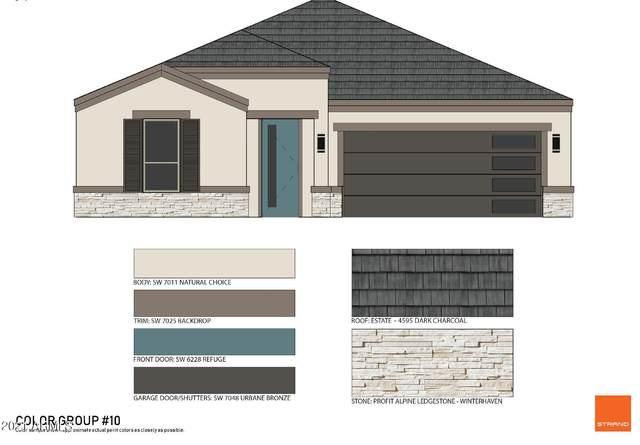 37676 W San Sisto Avenue, Maricopa, AZ 85138 (MLS #6276675) :: Elite Home Advisors