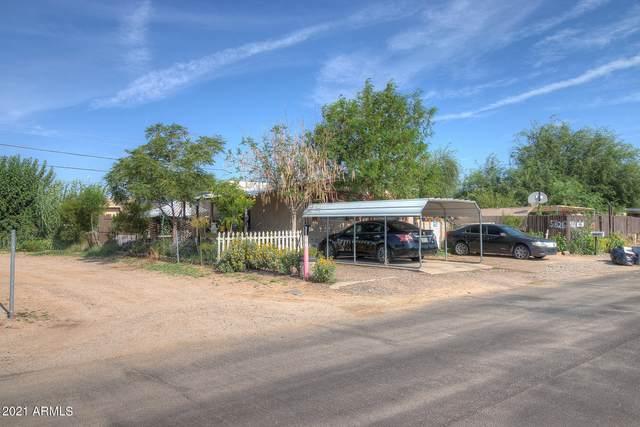 5825 N Fuchsia Street, Casa Grande, AZ 85122 (MLS #6277253) :: The Dobbins Team