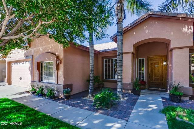 7850 W Maui Lane, Peoria, AZ 85381 (MLS #6278348) :: Executive Realty Advisors