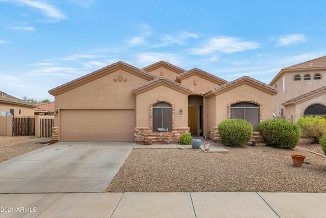 13500 W Alvarado Drive, Goodyear, AZ 85395 (MLS #6279741) :: Elite Home Advisors