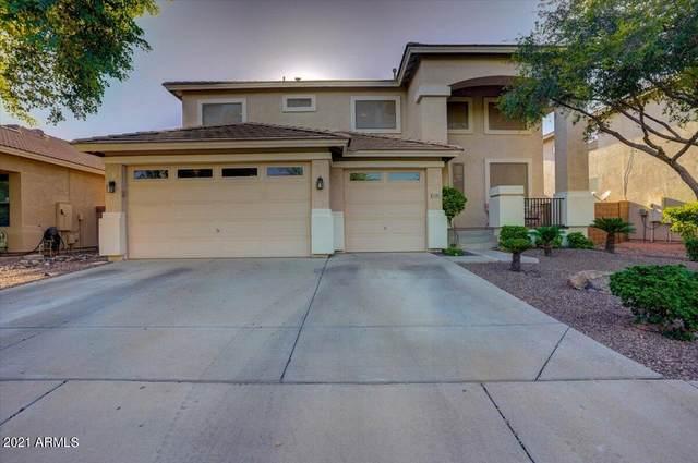 1806 S 124TH Drive, Avondale, AZ 85323 (MLS #6281288) :: Executive Realty Advisors