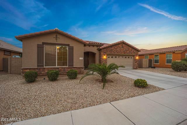 16234 W Yavapai Street, Goodyear, AZ 85338 (MLS #6281748) :: Executive Realty Advisors