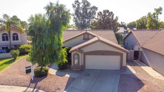 327 N Westport Drive, Gilbert, AZ 85234 (MLS #6282968) :: Keller Williams Realty Phoenix