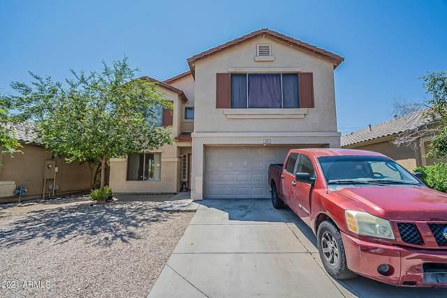 12621 W Pasadena Avenue, Litchfield Park, AZ 85340 (MLS #6283513) :: Executive Realty Advisors