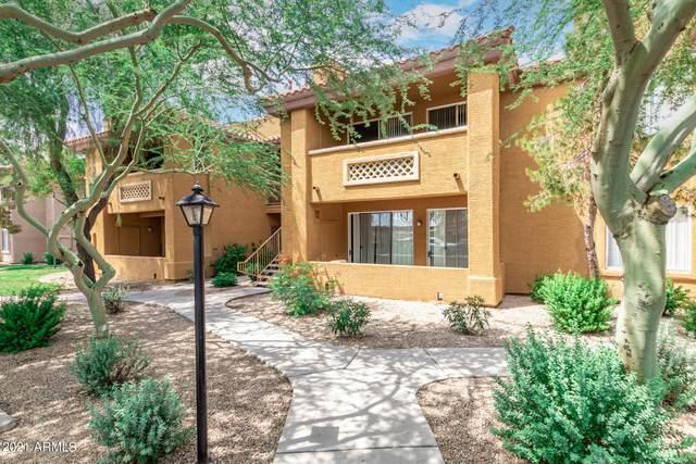 2929 W Yorkshire Drive #2091, Phoenix, AZ 85027 (MLS #6283695) :: Arizona 1 Real Estate Team