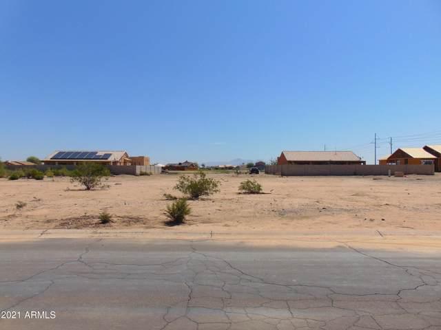 15981 S Moon Valley Road, Arizona City, AZ 85123 (MLS #6284247) :: Executive Realty Advisors