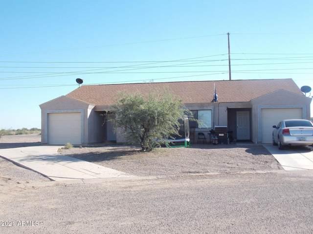 8251 W Mystery Drive, Arizona City, AZ 85123 (MLS #6284445) :: Zolin Group