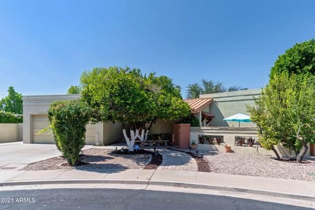 2046 E Gary Circle, Mesa, AZ 85213 (MLS #6284481) :: The Riddle Group