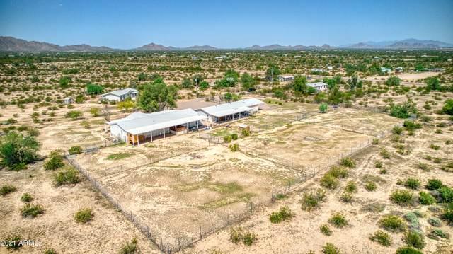 253 N Shadow Road, Maricopa, AZ 85139 (MLS #6285095) :: ASAP Realty