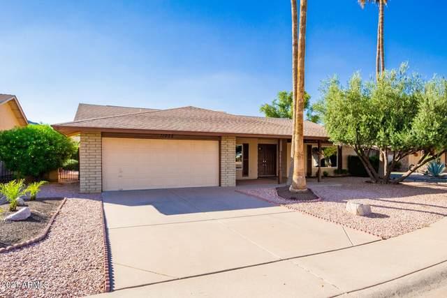 11022 S Chehia Street, Phoenix, AZ 85044 (MLS #6285257) :: CANAM Realty Group