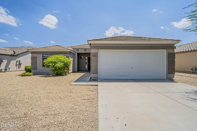 16205 N 164TH Lane, Surprise, AZ 85388 (MLS #6285980) :: Klaus Team Real Estate Solutions