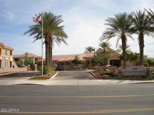 1941 S Pierpont #2016, Mesa, AZ 85206 (MLS #6286060) :: The Bole Group   eXp Realty