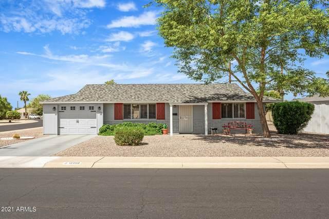 12202 N Augusta Drive, Sun City, AZ 85351 (MLS #6286238) :: Zolin Group