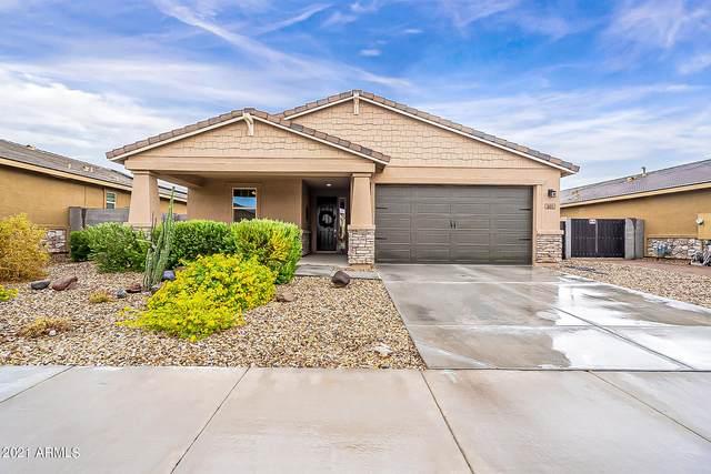 18811 W Shangri La Road, Surprise, AZ 85388 (MLS #6286320) :: Klaus Team Real Estate Solutions
