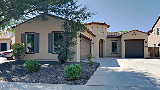3893 E San Carlos Place, Chandler, AZ 85249 (MLS #6286522) :: Elite Home Advisors