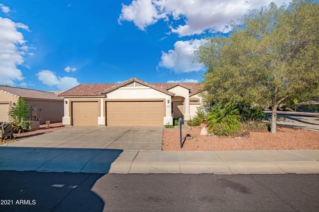 503 S Alva Street, Buckeye, AZ 85326 (MLS #6287245) :: Executive Realty Advisors