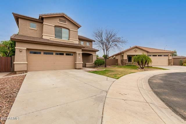 14645 W Ventura Street, Surprise, AZ 85379 (MLS #6287397) :: The Riddle Group