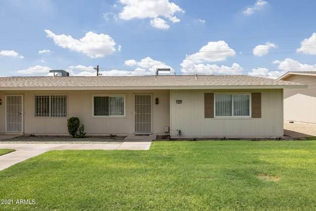 13676 N Garden Court Drive, Sun City, AZ 85351 (MLS #6287441) :: Executive Realty Advisors
