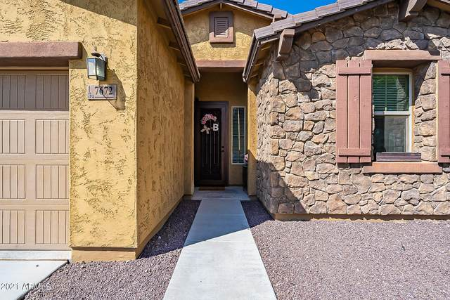 7672 W Redbird Road, Peoria, AZ 85383 (MLS #6287494) :: Maison DeBlanc Real Estate