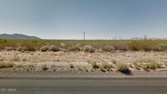 0 W Hydrus Avenue, Red Rock, AZ 85145 (MLS #6287611) :: Executive Realty Advisors