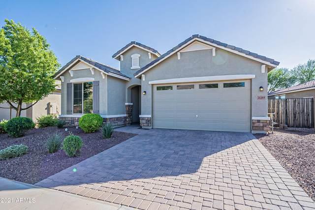 21265 W Almeria Road, Buckeye, AZ 85396 (MLS #6287886) :: Elite Home Advisors