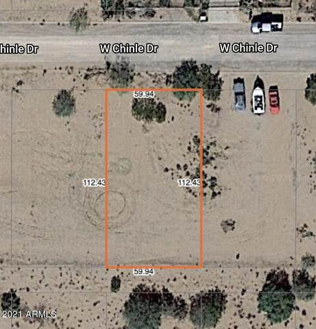 0 W Chinle Drive, Casa Grande, AZ 85122 (MLS #6287973) :: Executive Realty Advisors
