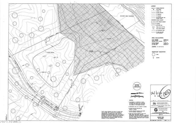 7952 E Whisper Rock Trail, Scottsdale, AZ 85266 (MLS #6288091) :: The Daniel Montez Real Estate Group