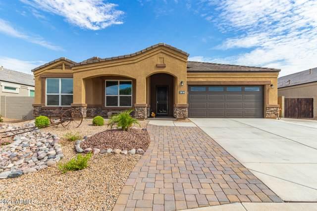 38138 W Nina Street, Maricopa, AZ 85138 (MLS #6288135) :: Elite Home Advisors