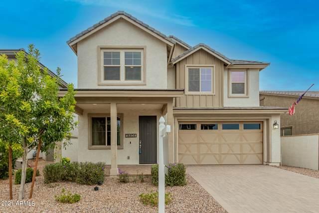14404 W Dahlia Drive, Surprise, AZ 85379 (MLS #6288232) :: Jonny West Real Estate