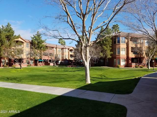 14950 W Mountain View Boulevard #5301, Surprise, AZ 85374 (MLS #6288242) :: Jonny West Real Estate