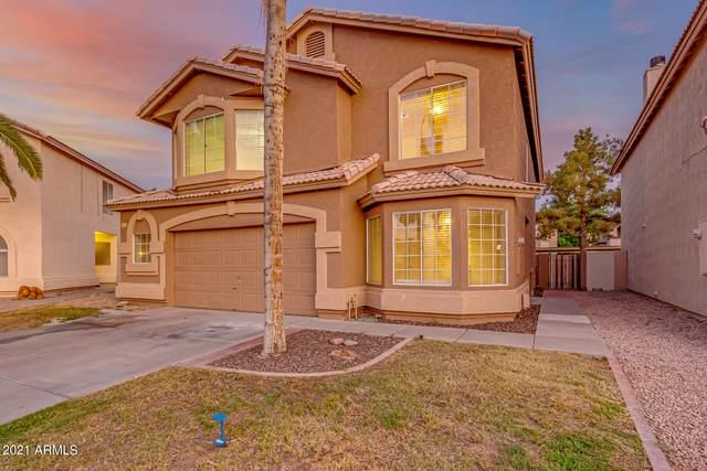 4645 E Towne Lane, Gilbert, AZ 85234 (MLS #6289330) :: Yost Realty Group at RE/MAX Casa Grande