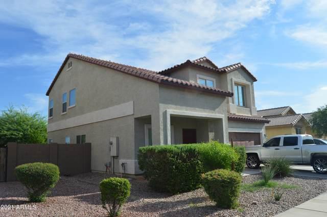 3338 W Chambers Street, Phoenix, AZ 85041 (MLS #6289608) :: Executive Realty Advisors