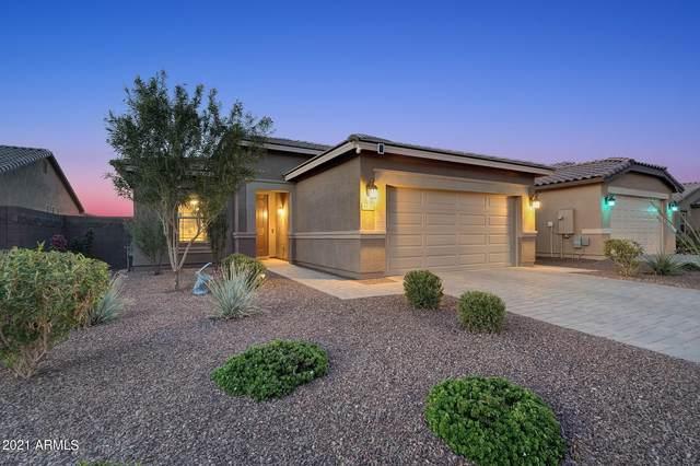 1474 W Smoke Tree Avenue, Queen Creek, AZ 85140 (MLS #6289733) :: Klaus Team Real Estate Solutions