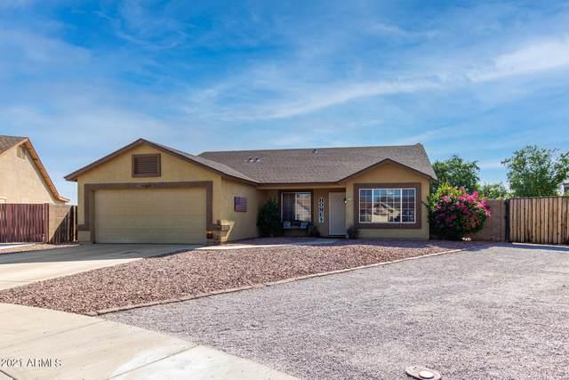 14525 W Lamoille Drive, Surprise, AZ 85374 (MLS #6289777) :: Jonny West Real Estate