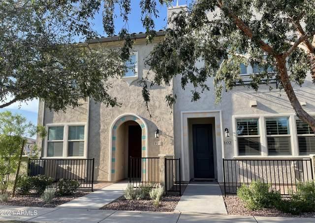 1959 E Hampton Lane #101, Gilbert, AZ 85295 (MLS #6289997) :: Yost Realty Group at RE/MAX Casa Grande