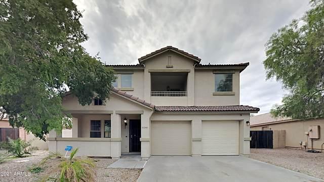 10601 W Edgemont Drive, Avondale, AZ 85392 (MLS #6290162) :: Hurtado Homes Group