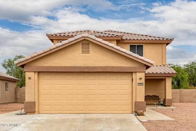 11912 W Scotts Drive, El Mirage, AZ 85335 (MLS #6290505) :: Walters Realty Group