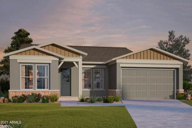 4458 S 118th Drive, Avondale, AZ 85323 (MLS #6290538) :: Elite Home Advisors