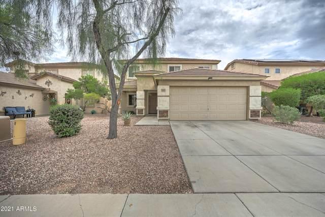 22827 W Cocopah Street, Buckeye, AZ 85326 (MLS #6290706) :: Elite Home Advisors