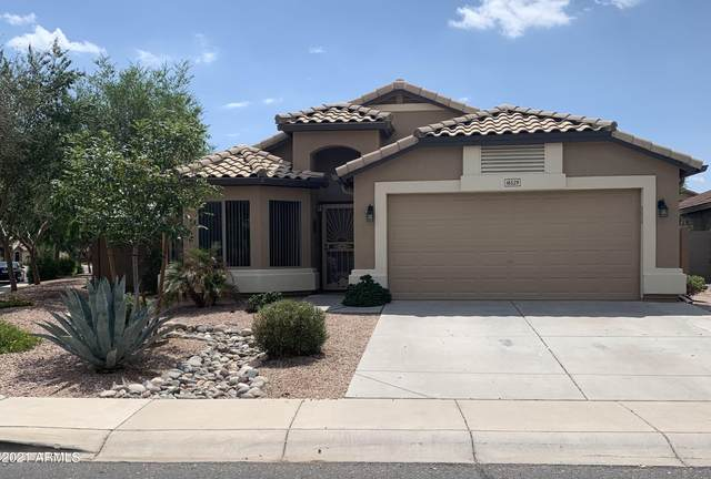 16529 W Central Street, Surprise, AZ 85388 (MLS #6290974) :: Klaus Team Real Estate Solutions