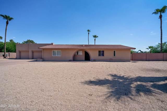 6901 E Aster Drive, Scottsdale, AZ 85254 (MLS #6291273) :: Executive Realty Advisors