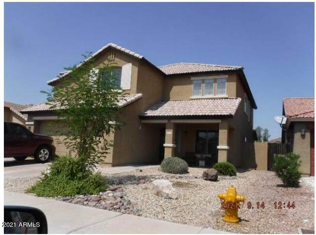11756 W Joblanca Road, Avondale, AZ 85323 (MLS #6291415) :: Klaus Team Real Estate Solutions