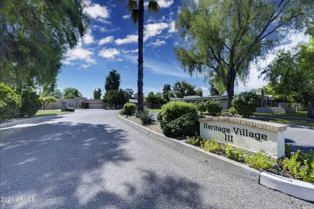 8203 E Del Caverna Drive, Scottsdale, AZ 85258 (MLS #6291514) :: The Ellens Team