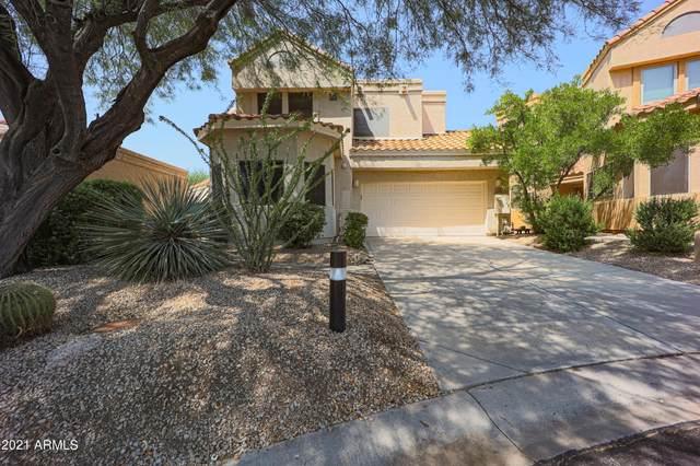 23940 N 75TH Street, Scottsdale, AZ 85255 (MLS #6291602) :: Elite Home Advisors