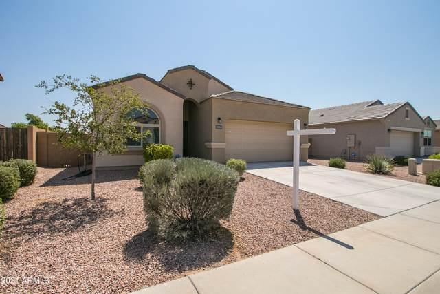 25259 W Park Avenue, Buckeye, AZ 85326 (MLS #6291814) :: Elite Home Advisors