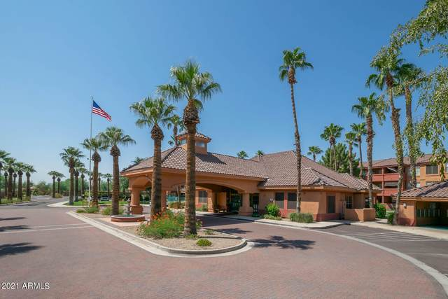 14950 W Mountain View Boulevard #1111, Surprise, AZ 85374 (MLS #6292138) :: Jonny West Real Estate