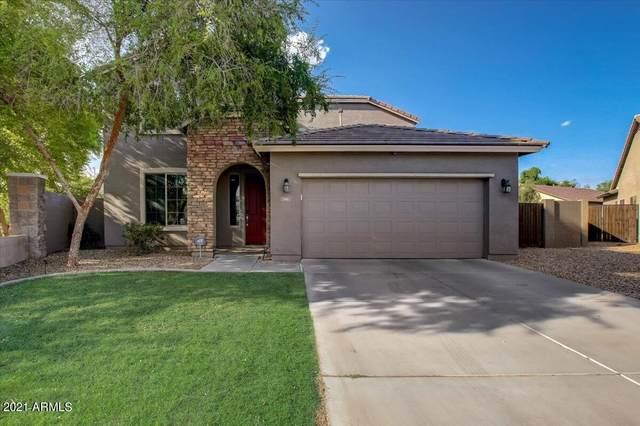 145 N 108TH Avenue, Avondale, AZ 85323 (MLS #6292294) :: Executive Realty Advisors