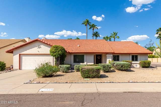 4534 E Marconi Avenue, Phoenix, AZ 85032 (MLS #6292398) :: Balboa Realty